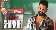 'iSMART SHANKAR' Movie Review