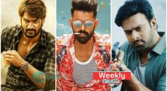 ZeeCinemalu : Weekly RoundUp