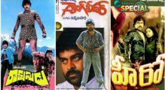 Heroes repeats Chiranjeevi movie titles