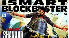 iSmart Shankar 6 Days Collections
