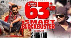iSmart Shankar 9 Days Collections