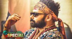 What Are Ram Plans After 'iSmart Shankar'..?