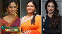 Trivikram Senior Heroines