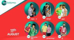 Zee Cinemalu ( 11th August )
