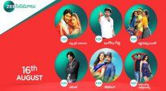 Zee Cinemalu ( 16th August )