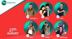 Zee Cinemalu ( 27th August )