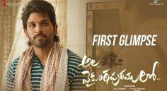 Allu Arjun Movie Titled as Ala Vaikunthapuram lo
