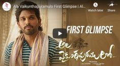 'Ala Vaikunthapuramulo' First Glimpse