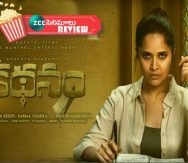 Kathanam Movie Review