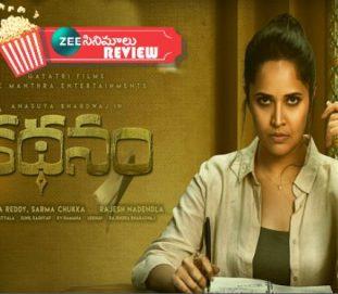 Zee Cinemalu Official Website: Zee Cinemalu Videos, Movies, Movie
