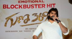 Guna 369 Movie Success meet