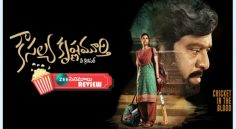 Ishwarya Rajesh's 'Kousalya Krishnamurthy' Movie Review