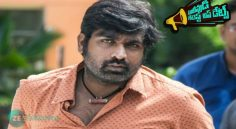 Vijay Sethupathi starts shooting for Panja Vaisshnav Tej's 'Uppena'