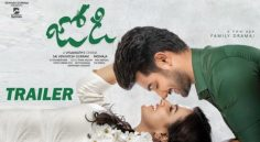 Aadi Sai Kumar 'Jodi' Trailer Is Released