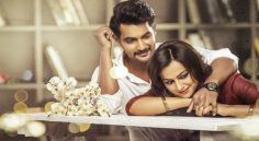 Aadi JODI to release on September 6th