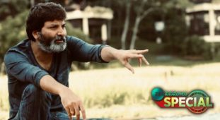 Trivikram New Sentiment On His Heroines