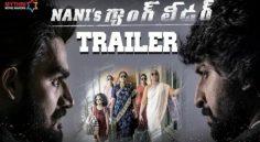 Gang Leader Trailer Review