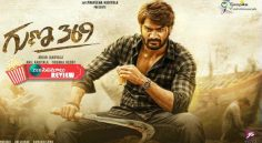 Guna369 Movie Review