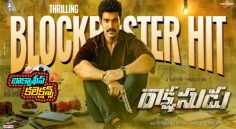 Rakshasudu First Day Collection