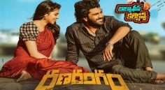 Ranarangam first weekend collection