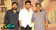 Sharwanand talks about Ranarangam