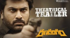Ranarangam Trailer Review