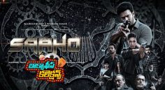 Saaho 1st Day Overseas collection