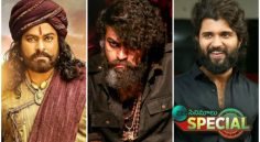 Heroes With Beard Looks In Tollywood