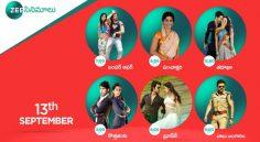 Zee Cinemalu ( 13th September )