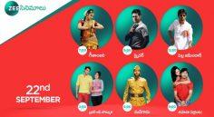 Zee Cinemalu ( 22nd September )