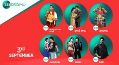 Zee Cinemalu ( 3rd September )