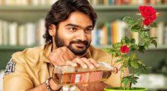 Karthikeya 90ml Teaser Review
