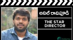Anil Ravipudi Interesting Career Graph from 'Patas' to 'Sarileru Neekevavru'