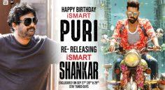 iSmart Shankar Re Release from tomorrow