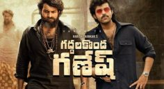 'GaddalaKonda Ganesh' Movie Review