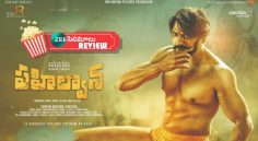 Pehlwaan Movie Review