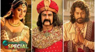 Historical Movies In Telugu Cinema