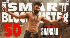 Ram 'iSmart Shankar' Completes 50 Days Succesfully