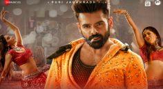 iSmart Shankar Dimaak Kharaab Video Song touches 10 Million mark in Youtube