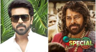 Ram Charan And Chiranjeevi Plays Historical Roles In Same Period