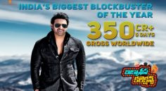 Saaho 5 Days Collections