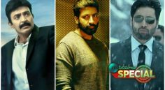 Spy Thrillers Are Getting Huge Response In Telugu Cinema