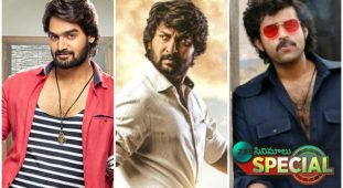 Heroes Playing Villains Has Been A Trend In Tollywood