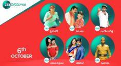 Zee Cinemalu ( 6th October )