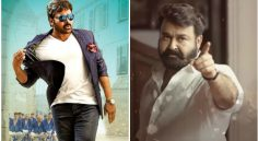 Chiranjeevi in Lucifer Remake?