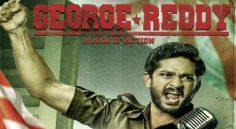 George Reddy movie Nizam rights bagged by Global Cinemas