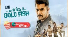 Operation Gold fish Review
