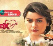 'RDX లవ్' మూవీ రివ్యూ