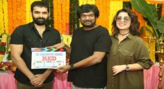 Ram's New Movie RED Launched