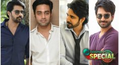 Trivikram Choses Young Heroes To Play Key Roles In His Cinema